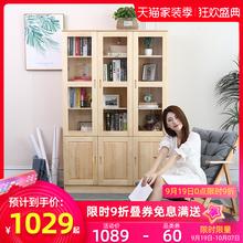 全实木书柜书架组合带玻璃门松木书橱简约现代置物储物柜原木柜子