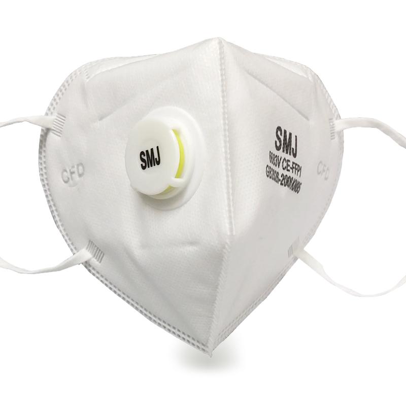 适美佳 N95级 呼吸阀口罩 6683V带阀透气