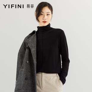 易菲女装官方旗舰店高领宽松套头短款打底衫女T恤上衣1911Z601