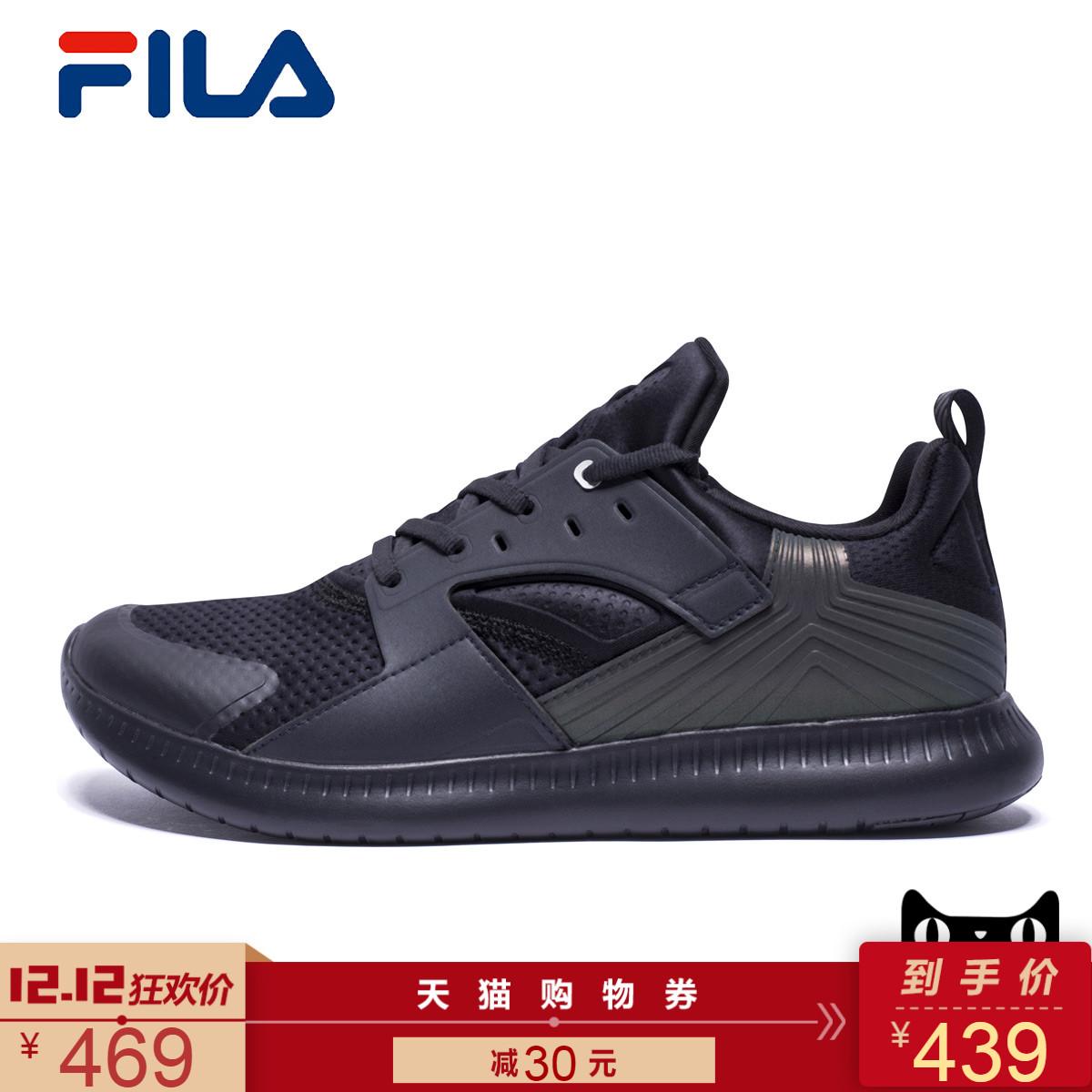 FILA斐乐男鞋2017冬季新款训练鞋运动鞋轻盈舒适透气防滑跑步鞋男