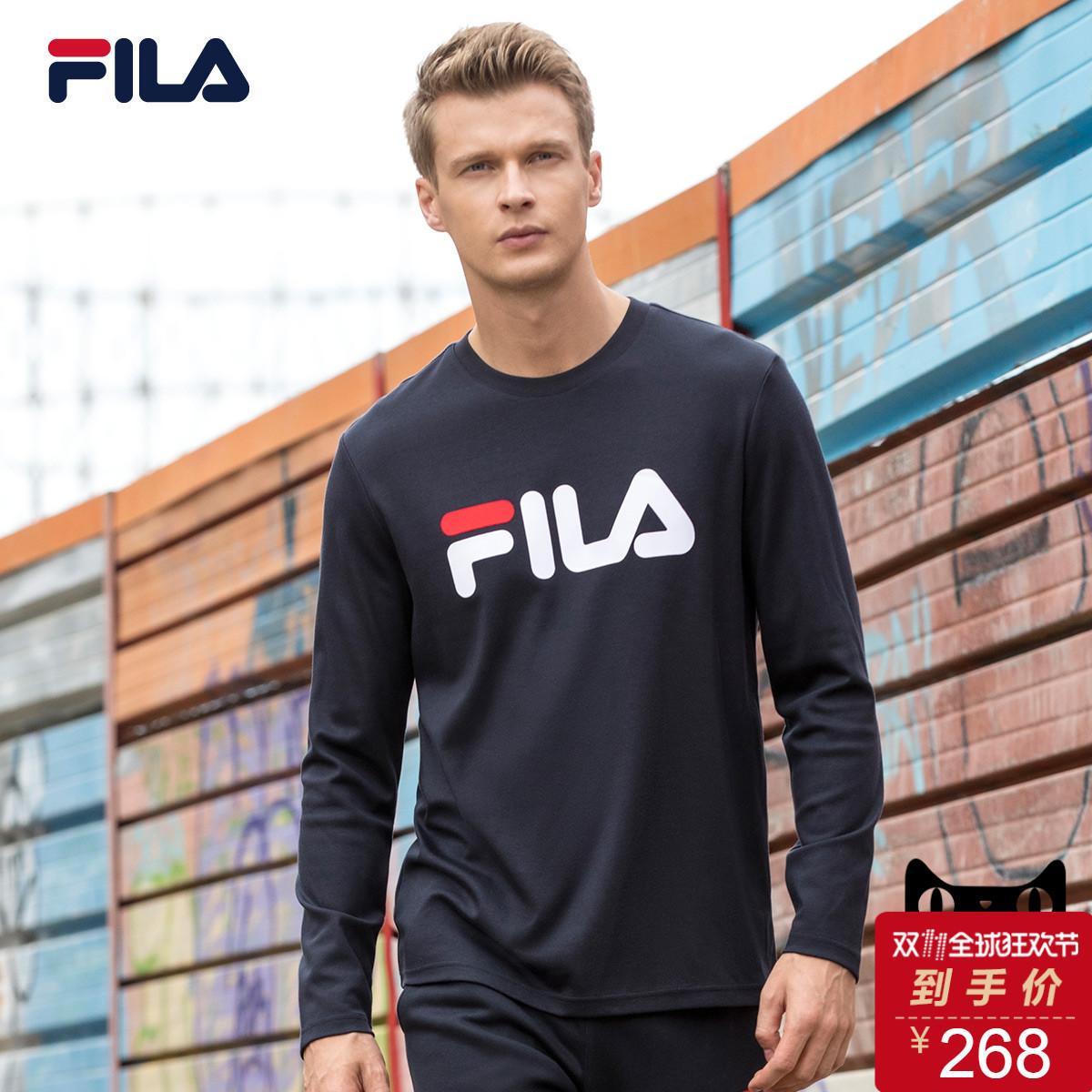 FILA斐乐男针织衫2017冬季新款 运动休闲长袖内搭 纯棉运动T恤男