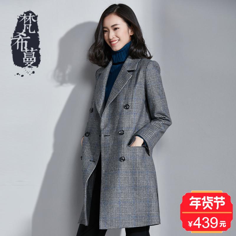 梵希蔓韩版格子长款呢子外套2017冬装中长款大衣女