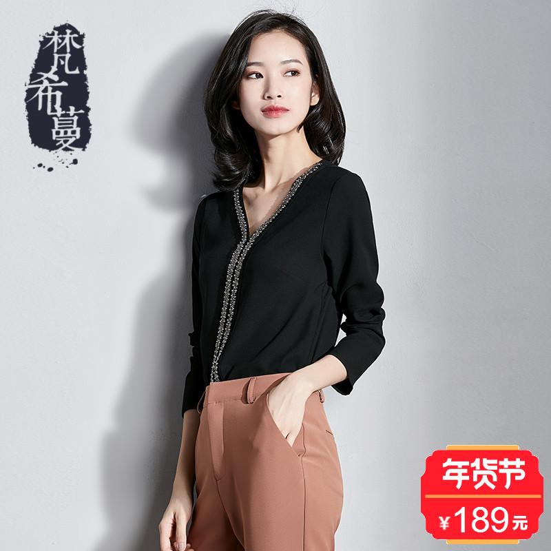 梵希蔓2018春装衬衣女长袖v领衬衫女韩范优雅时尚OL短款钉珠上衣
