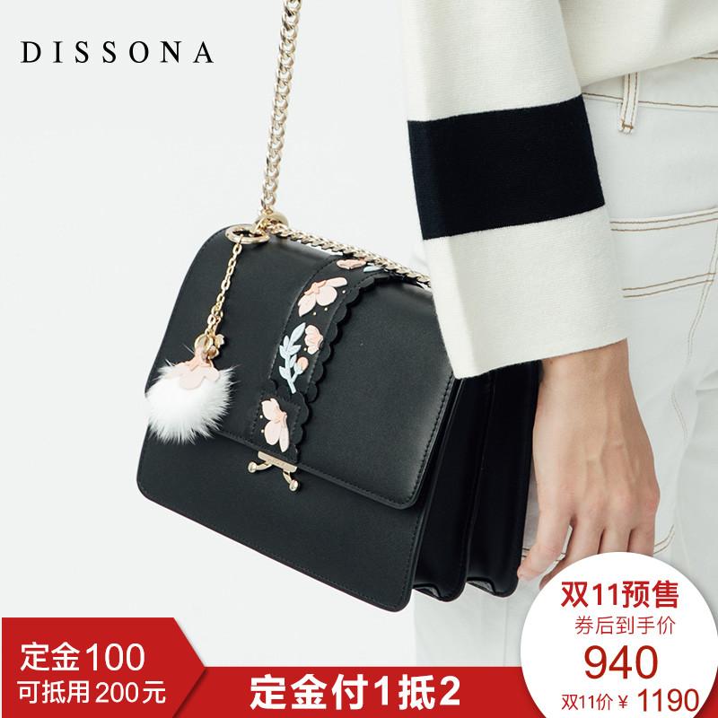 迪桑娜女包小方包真皮风琴包2017新款豆腐斜挎包链条小包包单肩包