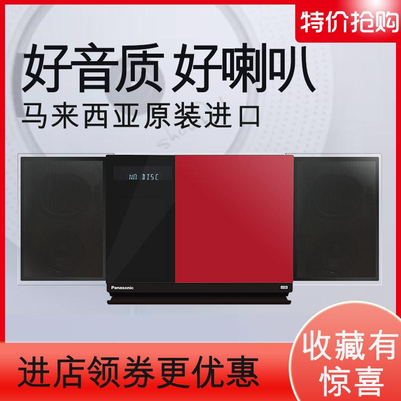 Panasonic/松下 SC-HC37GK-S进口桌面CD组合音响FM收音USB播放器
