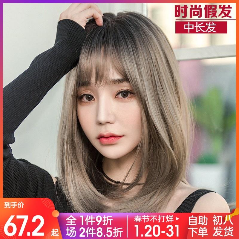 假发女中长发长直发刘海自然全头套式发套伪娘网红锁骨发修脸短发