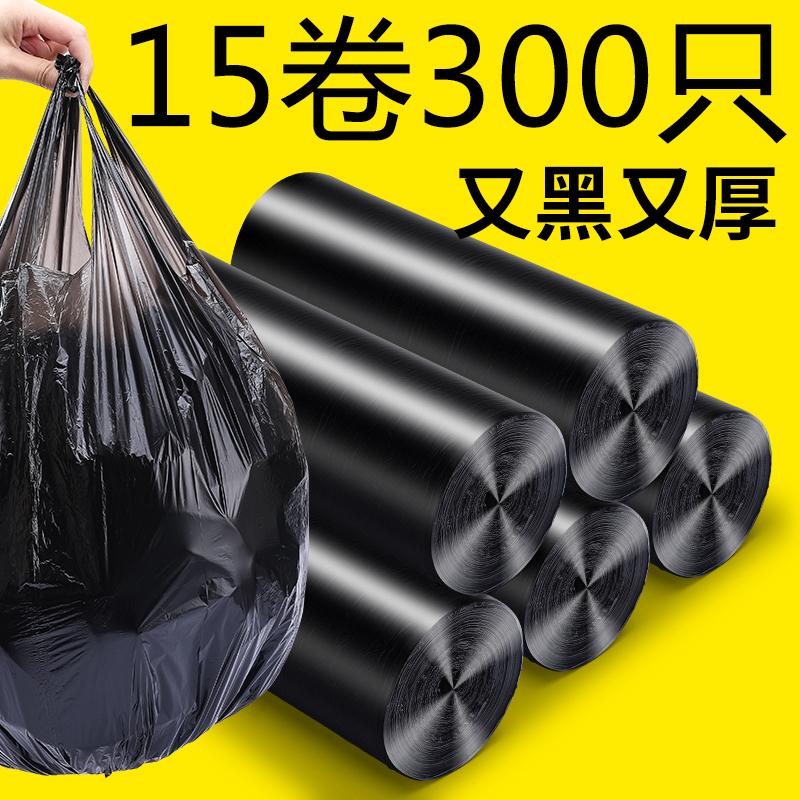 垃圾袋家用加厚手提式一次性塑料袋批发包邮大中号背心黑色厨房特