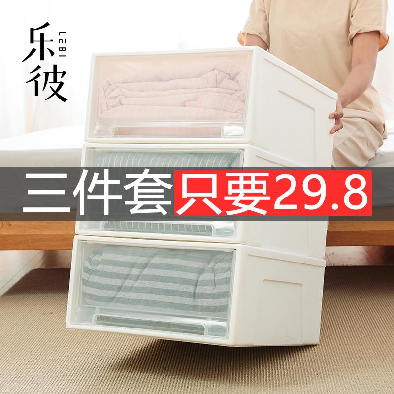 加厚大号收纳箱抽屉式衣柜收纳盒家用塑料柜子衣服内衣整理储物箱