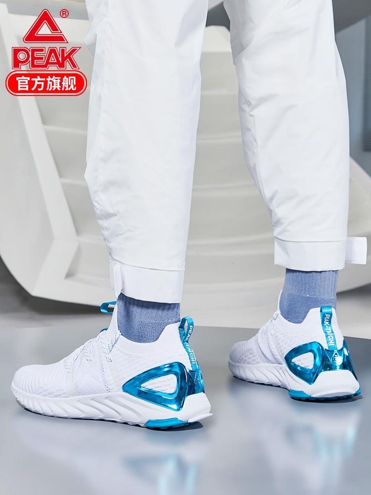 [¥429]匹克态极1.0PLUS科技跑鞋减震运动鞋男女情侣鞋轻便休闲鞋透气