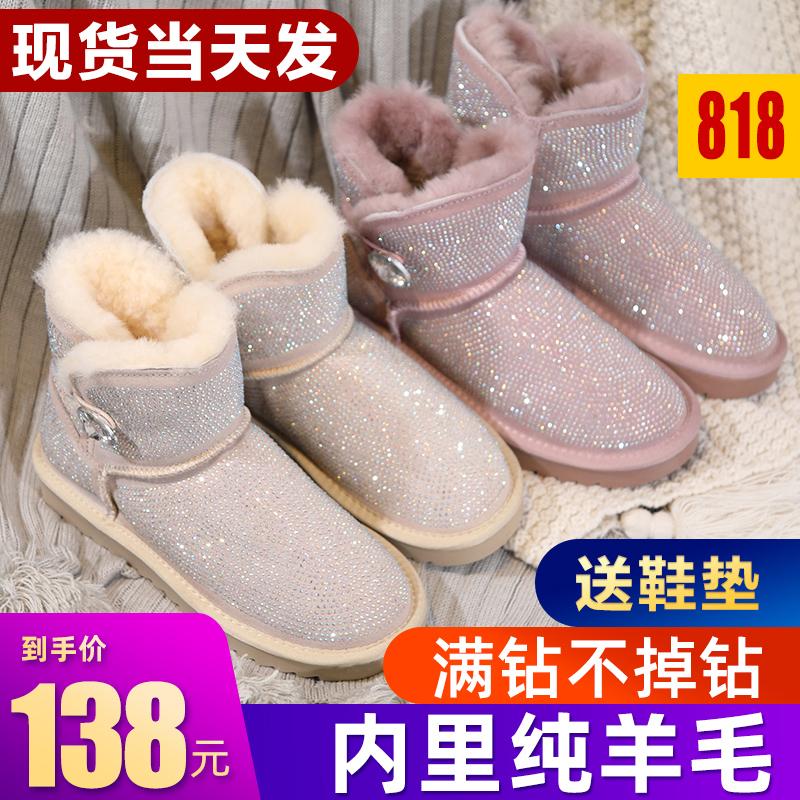 冬季水钻满钻羊皮毛一体雪地靴女短筒中筒底防滑内增高棉鞋真皮