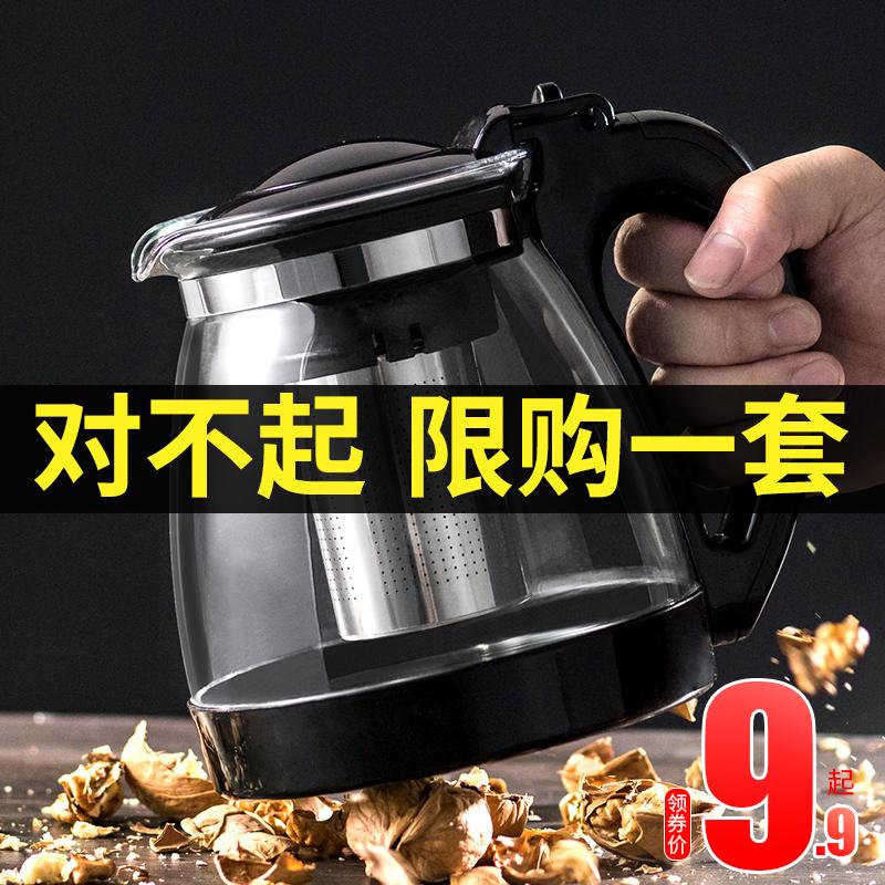 玻璃茶壶功夫泡茶壶家用大号水壶单壶耐热过滤花茶壶红茶茶具套装
