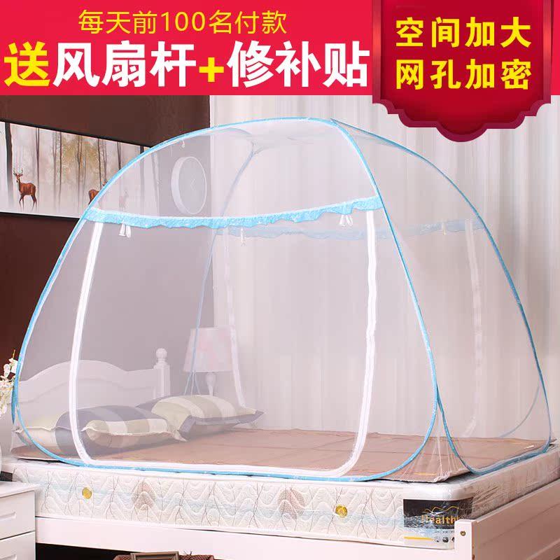 1.8双人床免安装蒙古包蚊帐家用户外1.2m1.5米地铺单人折叠式宿舍-百姓商品大全-2018-12-31