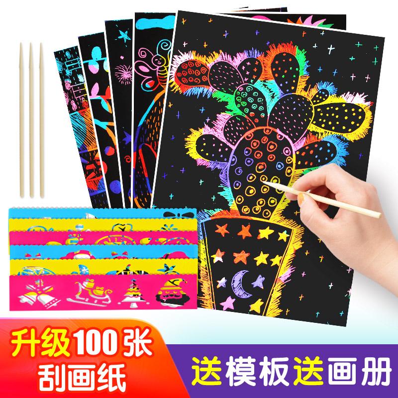 点击查看商品:刮画纸创意儿童手工炫彩包邮涂鸦100张diy制作彩色幼儿园a4刮刮画