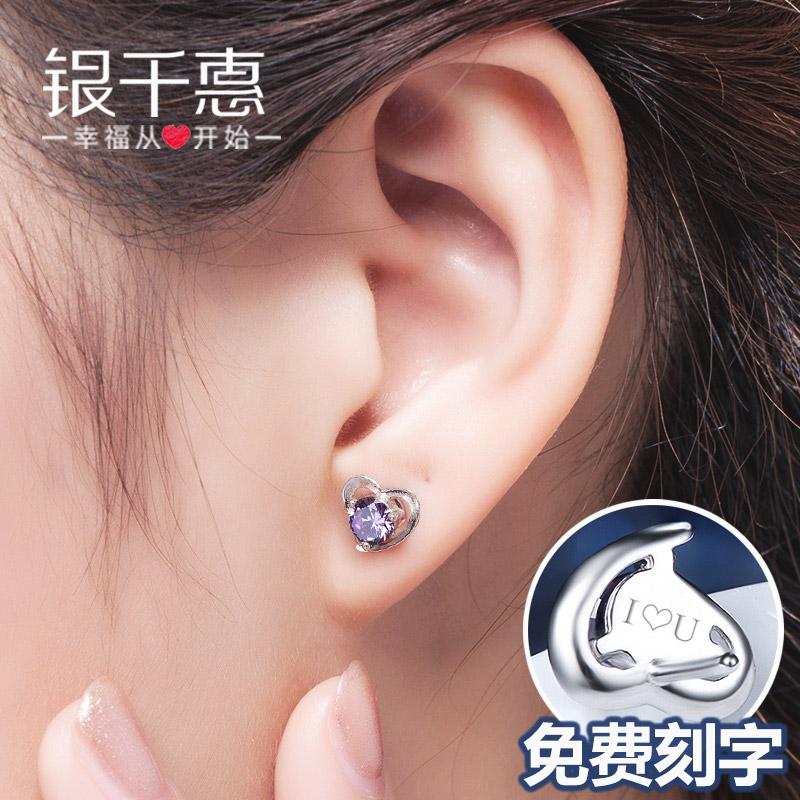 银千惠纯银耳钉女气质日韩国个性简约情侣耳环耳饰生日礼物送女友