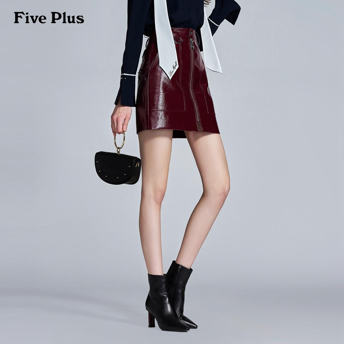 Five Plus高腰短裙,在淘宝天猫月销售28单,仅售349元,还有优惠卷。