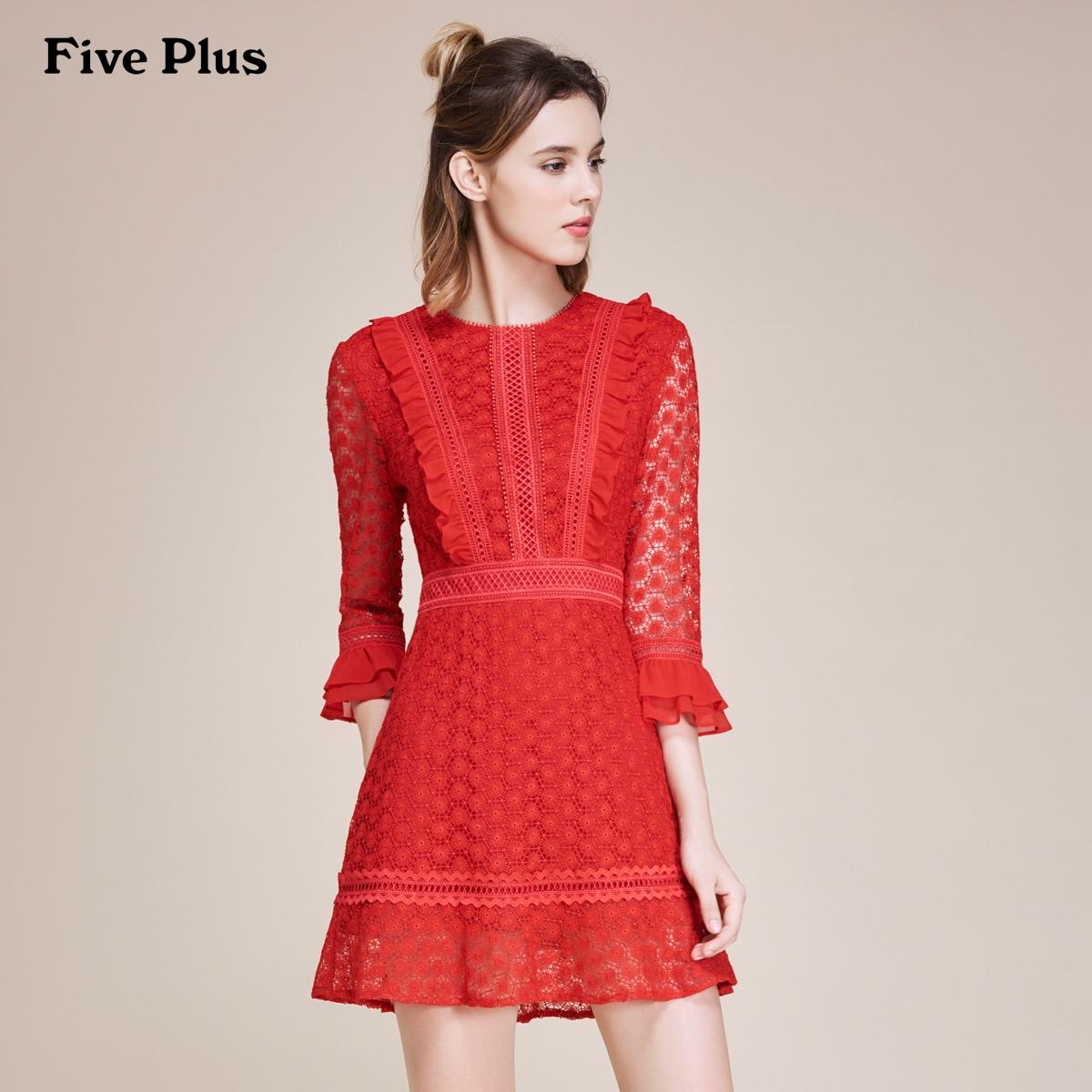 Five Plus新女装纯色刺绣拼荷叶边高腰连衣裙2JF3087870