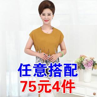 中老年女装夏装t恤休闲中年女士上衣大码妈妈装全棉短袖40-50T恤