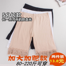 两条装 女夏莫代尔2p6走光学生ie裤 高腰中年女士平角短裤薄