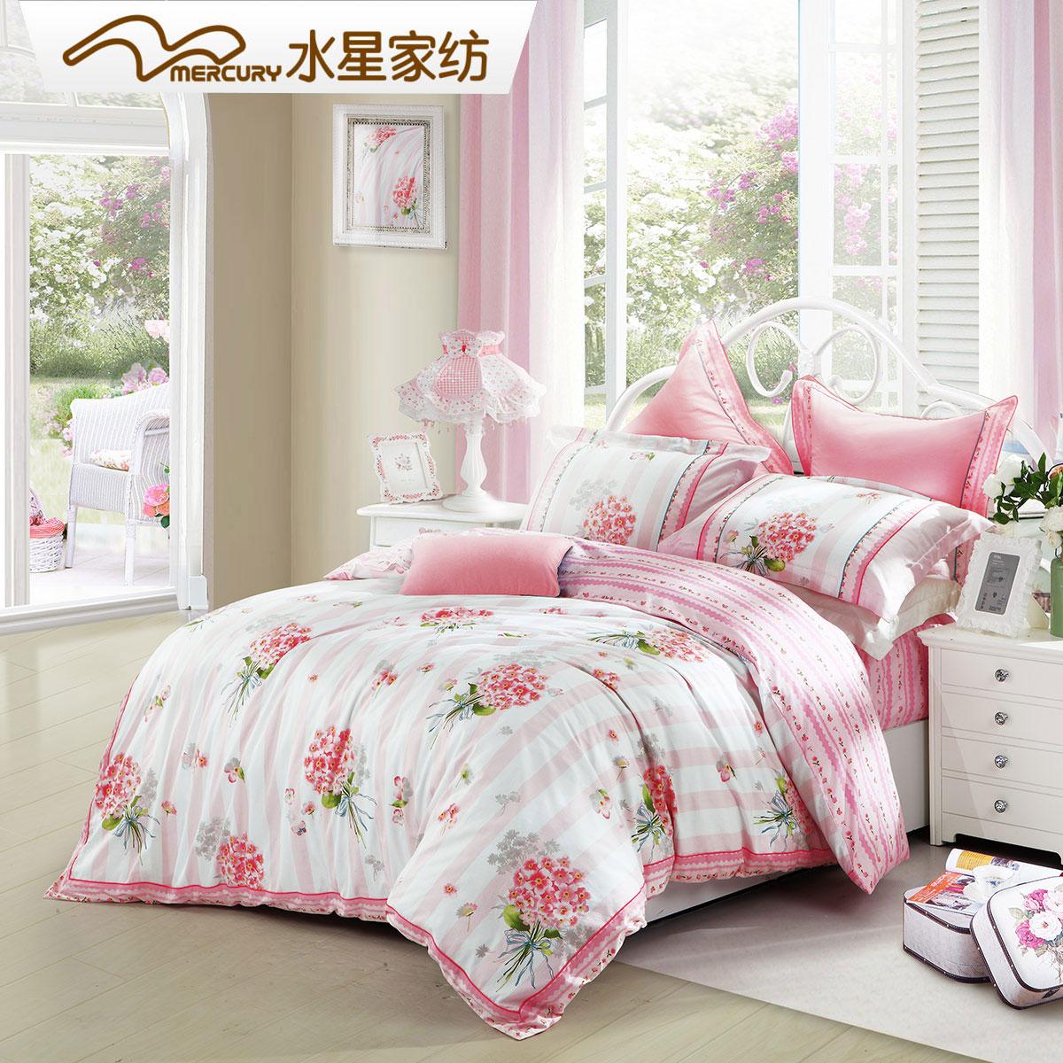 水星家纺全棉纯棉四件套宿舍床单被套1.8米床品正品双人特价清仓