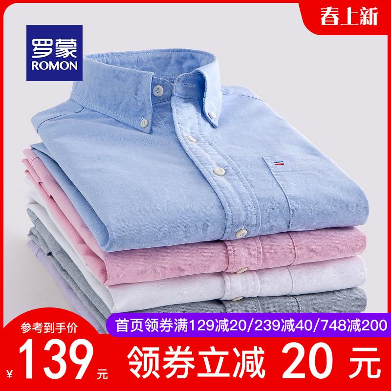 [¥139]罗蒙男士长袖衬衫中青年2020春秋新款纯棉牛津纺休闲免烫商务衬衣
