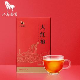 【聚】八马茶叶 福建闽北乌龙大红袍岩茶乌龙茶茶叶自饮装16g