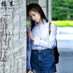 《一路繁花相送》江疏影辛辰同款浅蓝色衬衫牛仔短裤