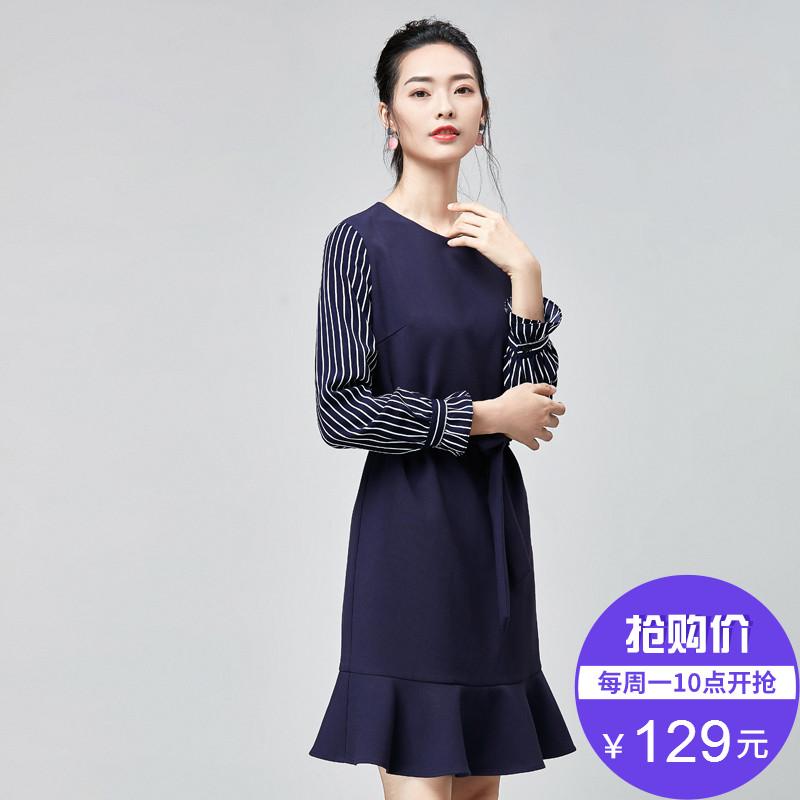 【清仓价129元】春季长袖条纹拼接荷叶边连衣裙显瘦收腰裙子韩版