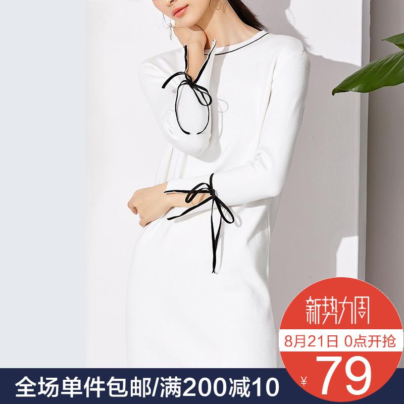 【新品价79元】2018秋季新品气质圆领撞色蝴蝶结针织连衣裙中长裙