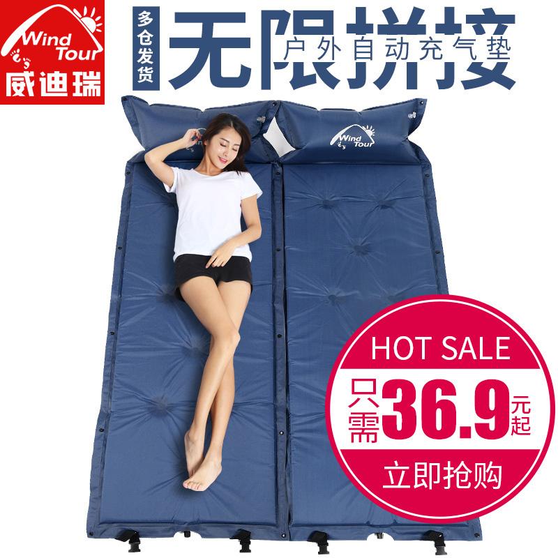 充气垫单人可拼双人防潮自动充气垫户外帐篷睡垫便携加厚防潮地垫