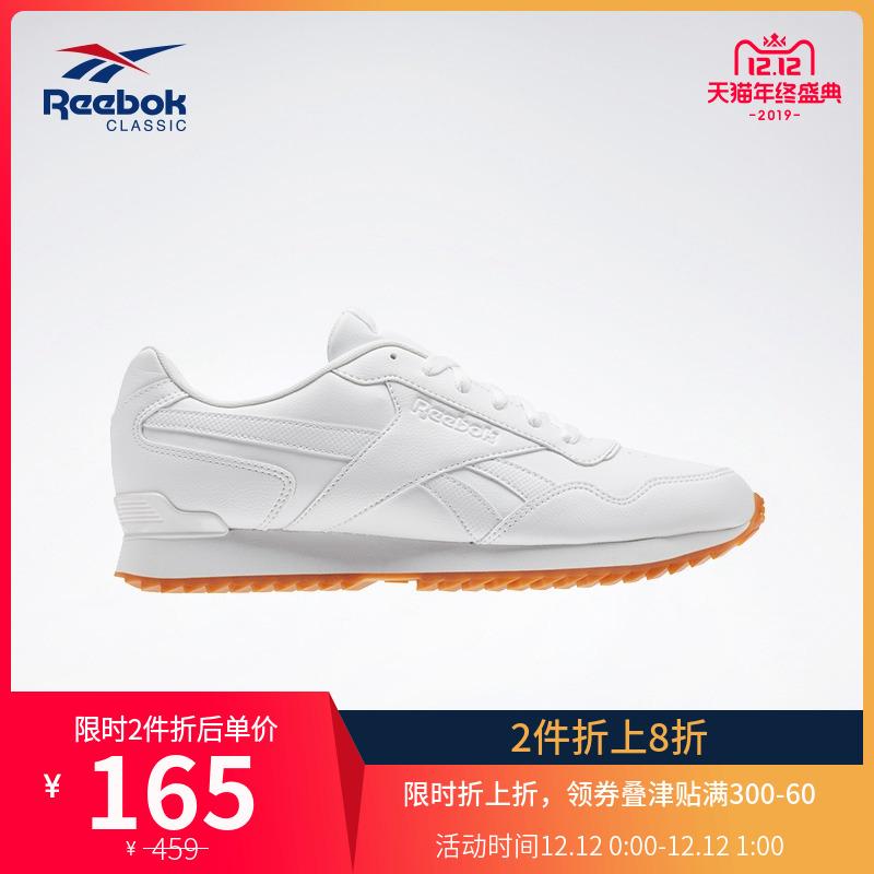 Reebok锐步 官方运动经典ROYAL GLIDE男子休闲小白鞋NT097/AWD49