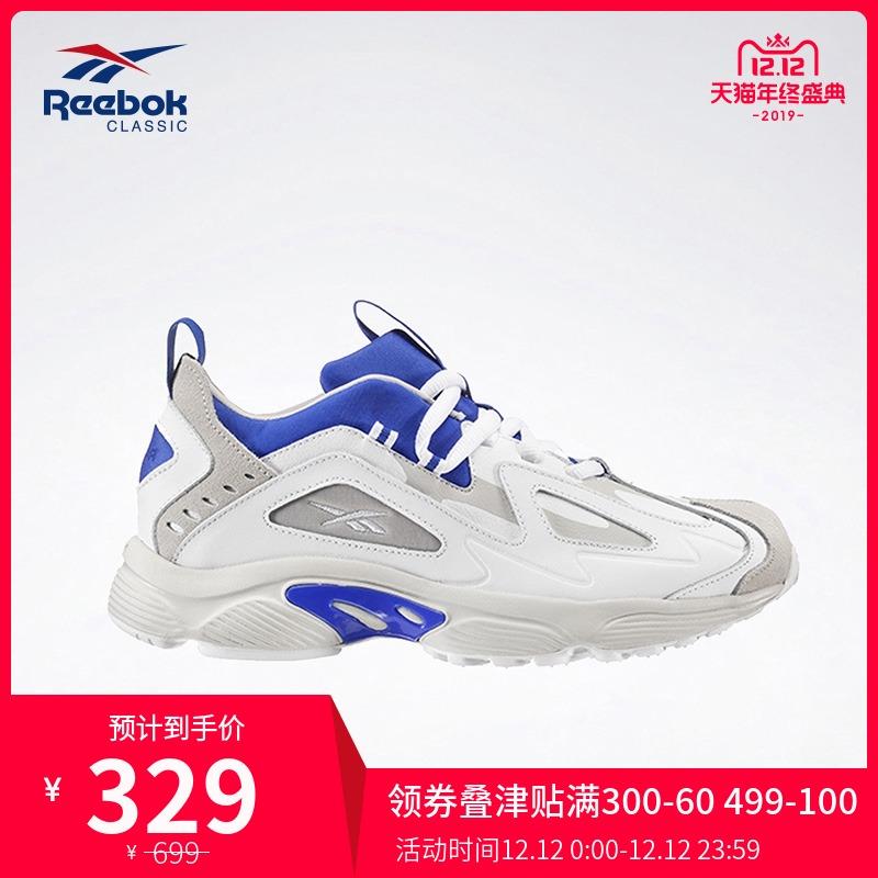 REEBOK锐步DMX 1200 LT 男女低帮运动复古老爹鞋 EHE61