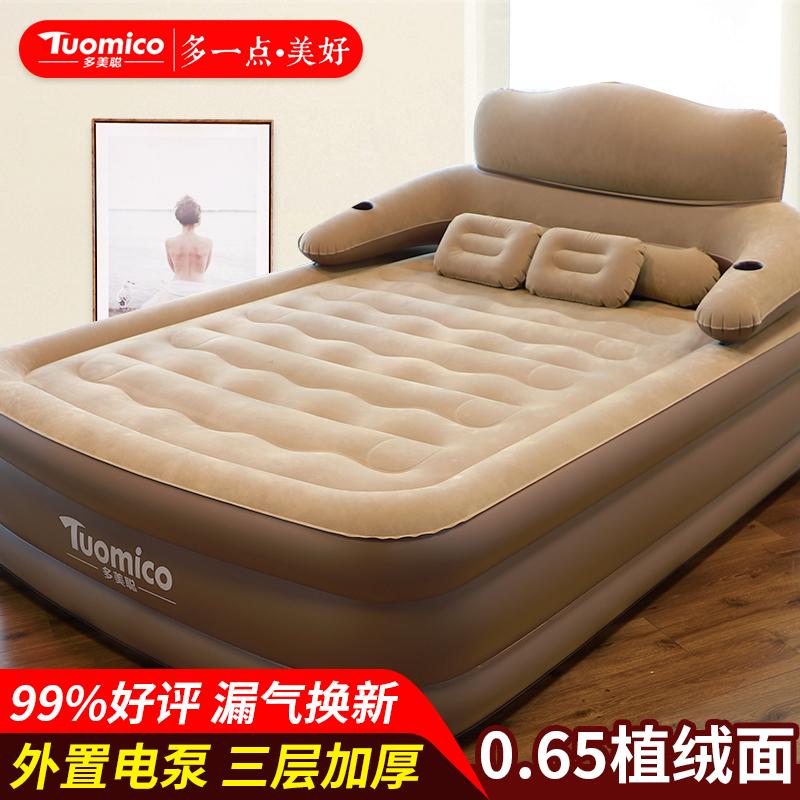 充气床双人 家用单人充气床垫 三层加厚加高靠背床折叠便携气垫床