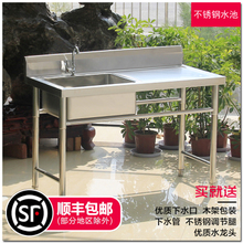厨房不qi0钢水槽双go平台面洗菜盆洗碗池带架子移动式操作台