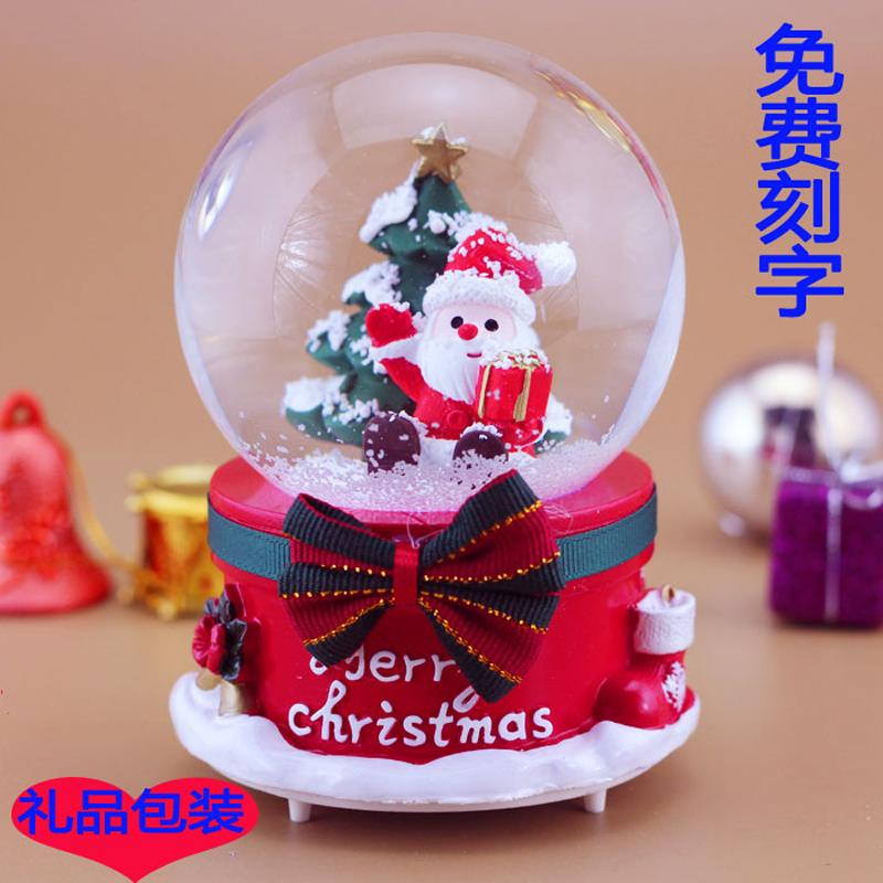 圣诞节水晶球自动飘雪音乐盒刻字旋转八音盒送小女孩男生儿童生日