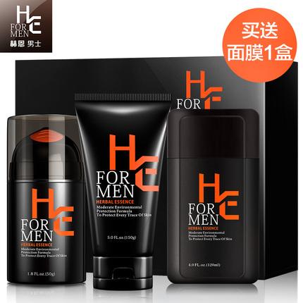 赫恩男士护肤品水乳洗面奶套装 祛痘控油美白补水保湿化妆品正品