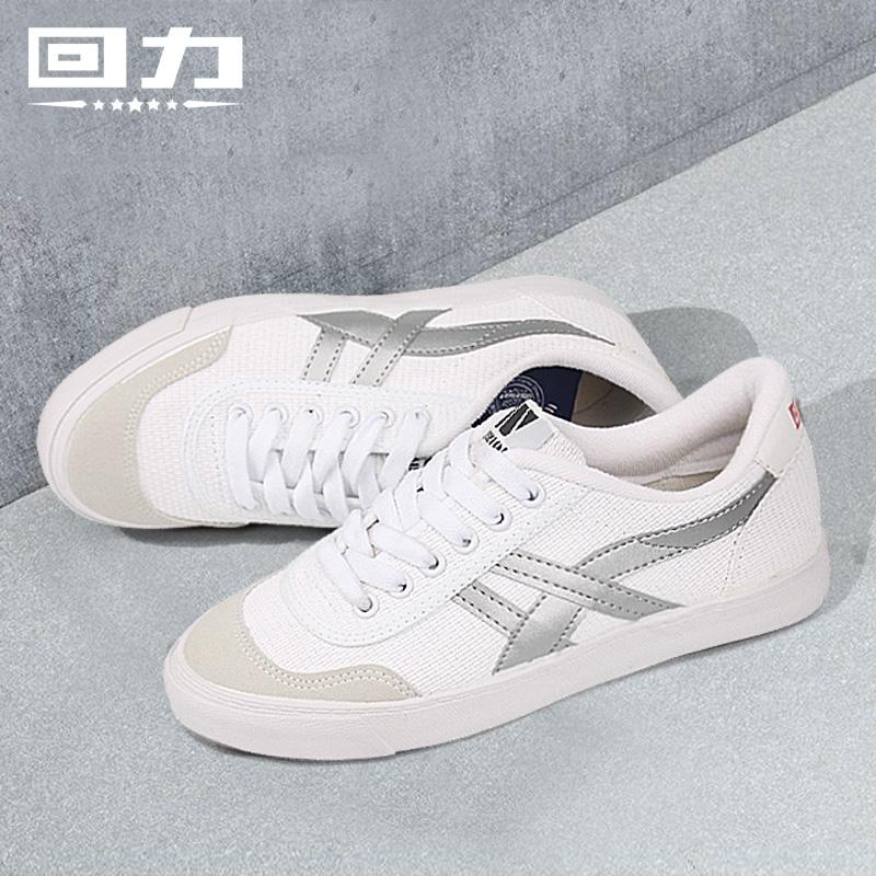 回力男鞋帆布鞋经典龙翔系列复古网球鞋男士休闲鞋情侣运动鞋潮鞋
