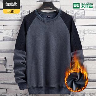 木林森2020年纯棉卫衣男春秋圆领长袖套头衫打底衫休闲T恤图片