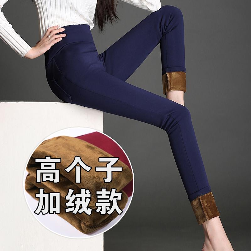 加长裤子女高个子超长新款冬天修身加厚款加绒打底裤弹力高腰小脚