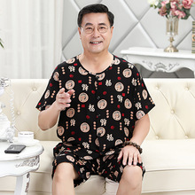 中老年男装夏装短袖套装60-70岁cu14的棉绸an衫宽松汗衫薄
