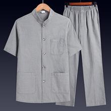 中国风中老年夏装短袖衬hn8唐装男老rt麻中山装爸爸装汉服