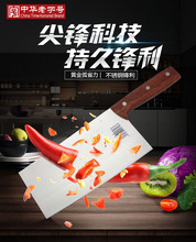 王麻子4CR13yu5锈钢菜刀ke菜刀夹柄2号桑刀厨刀切肉刀片刀薄