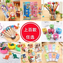 Creative gifts for children's day birthday creative gifts for kindergarten activities