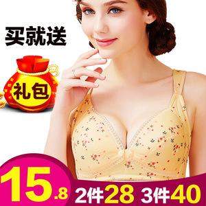 孕妇内衣胸罩喂奶无钢圈聚拢防下垂有型纯棉怀孕期浦产后哺乳文胸