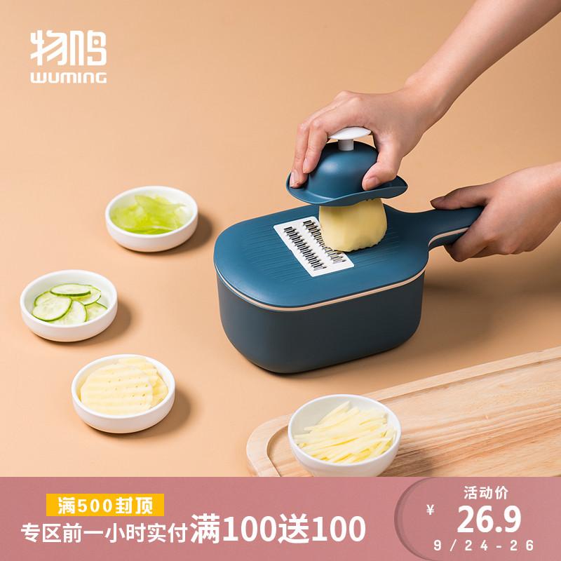 物鸣切丝器家用多功能切片土豆丝神器切菜厨房用品擦丝器刨丝器