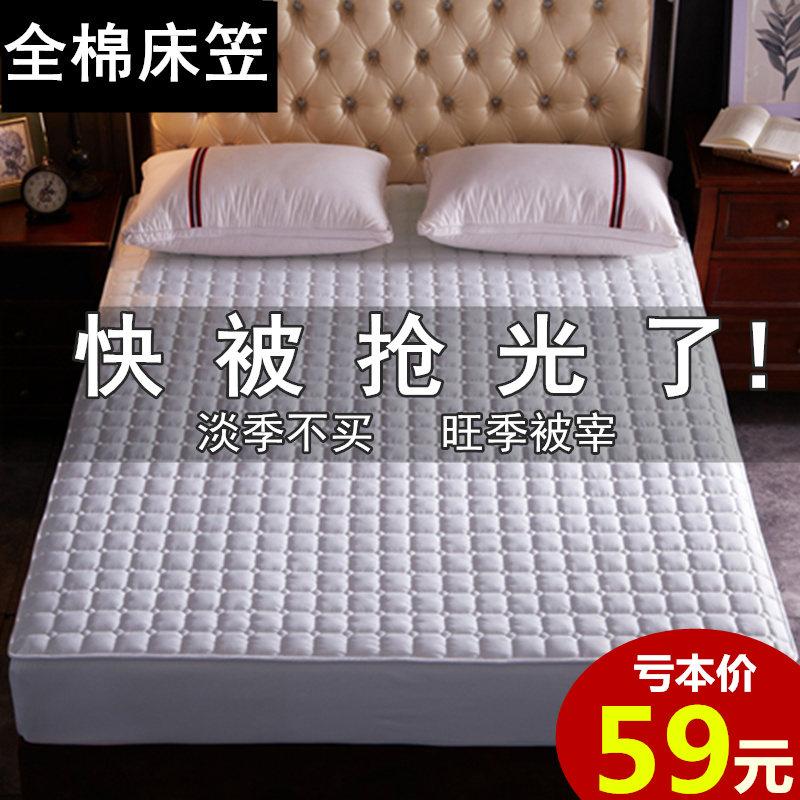艾尚水星纯棉夹棉床笠单件全棉床垫套加厚席梦思防滑保护套1.8m床