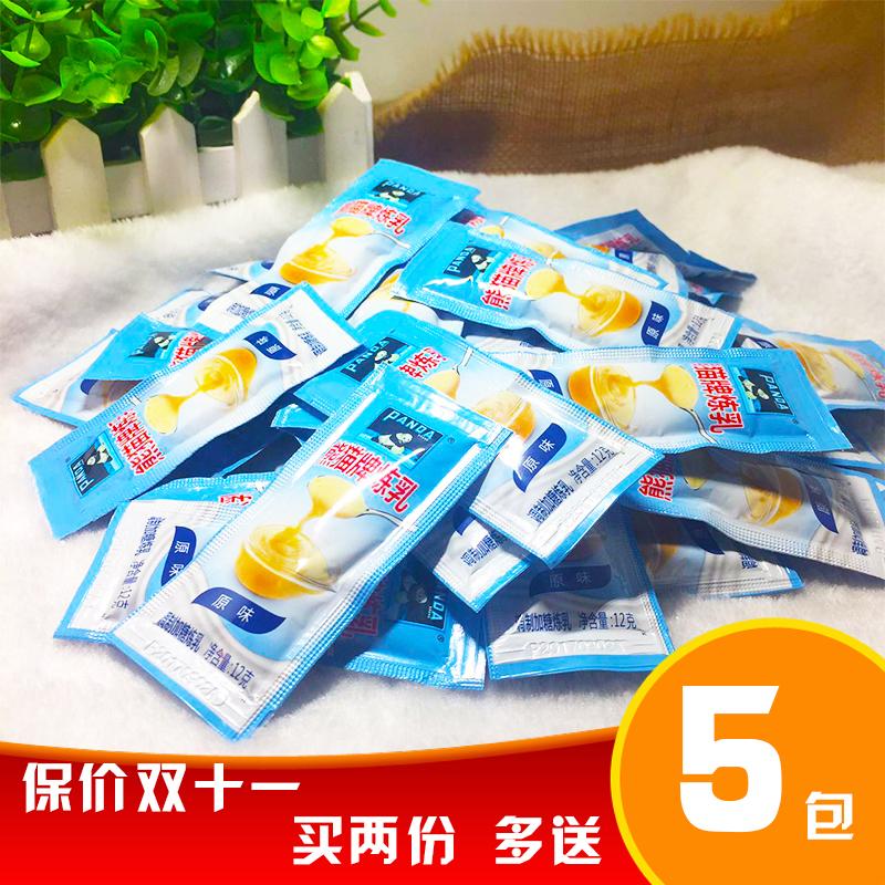 熊猫炼乳炼奶独立小包装糖包面包麦片咖啡伴侣蛋挞12g*30包邮