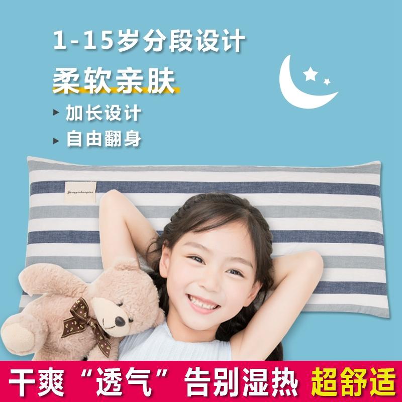 儿童枕头加长1-3-8-15岁以上小孩幼儿园宝宝专用荞麦枕头四季通用