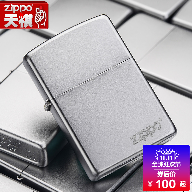 美国zippo打火机zippo正版 磨砂205标志刻字 限量zppo正品旗舰店