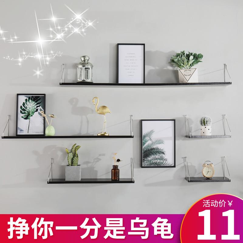 书架墙上 免打孔置物架铁艺卧室客厅电视挂墙壁装饰一字木板 隔板