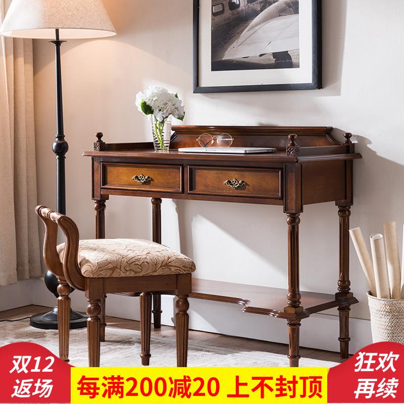 美式书桌笔记本电脑桌家用实木书房办公桌仿古欧式卧室学生写字台